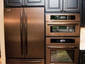 copper toned appliances